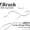 ZBrush初心者講座をやらせていただきます!