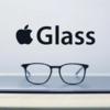 AppleのARグラス、開発の第2段階へ