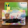 Line payカードの活用で、月々のカード払いに対する実質還元率は2.5%に!!