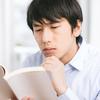 寝る前の読書の効果が絶大だった【睡眠の質が9%上がりました】