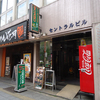JR浅草橋駅東口近く Curry Dining BONZOのチーズオムレツカレー!!!