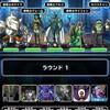 level.933【強敵たちへの挑戦⑤】魔戦士チャレンジ(悪魔系のみ)・神話チャレンジ(魔獣系のみ)