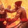 実戦に役立つ!?格闘家の視点で選ぶ「おすすめの格闘ゲーム」を紹介