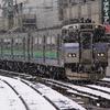 さらば札沼線末端区間【1】 《鉄路探訪》かつての「赤字83線」から、都市圏輸送を担う電化路線へと進化する鉄道・札沼線