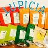 2017年夏のルピシア福袋は竹ティーバッグのバラエティーを購入しました!ネタバレあり