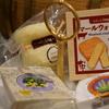 入荷毎に大好評☆長野県東御市【アトリエ・ド・フロマージュ】至高のチーズ4種が再登場♪『ATELIER DE FROMAGE フロマージュブルー、スカモルツァ、プチバジルチーズ、マールウォッシュ』