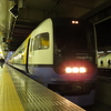 東京~名古屋『乗り鉄遠征の旅』その1@新宿駅