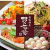 【オススメ5店】那覇(沖縄)にあるビュッフェが人気のお店