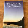 フィンランド100年とコンサート◆タップして 次へ◆(by 西村光世)