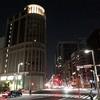 【街歩き】深夜の東京日本橋で街歩き(前編)