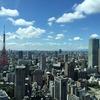 都民ファーストってどんな意味?東京都政は小池百合子知事でどう変わったか