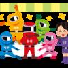 仮面戦隊ゴライダー 第1話 仮面ライダーが5人?! エグゼイドが仲間はずれな理由とは? ビデオパスオリジナル配信動画