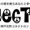 2014/05/18(日)の運勢