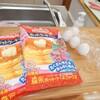 〈成峯〉ホットケーキ作り
