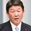 茂木外相が首相の「一斉休校要請」会見時に同期生とゴルフ?国難とゴルフどっちが重要か?