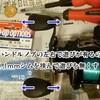 アブ社 レボシリーズ レボDeez6L。ハンドルノブシム調整。ブレーキ調整