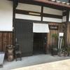 和歌山県高野口町の山上の石窯・天然酵母パンCoccolo(コッコロ)でパンを買ってきた‼️