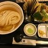 大阪にあるうどんの名店 白庵、しろあんかと思ったらびゃくあんだった。うどんは美味しゅうございます。
