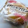 マロン&マロン(ヤマザキ・山崎製パン)を食べました~【ゆる食レビュー70】