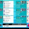 剣盾S1 使用構築記録 ポットデス起点ダイジェット 瞬間最高956位(12/31朝)