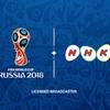 サッカー詳しくなくても大丈夫!ワールドカップのときに使いたい便利なNHKアプリ