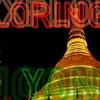 【ミャンマー】ヤンゴンのおすすめ観光地!実際に行ってよかった場所を紹介!