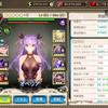 【キンスレ】オペリア成長日記4(ステータス更新と計算サイト)