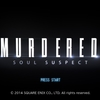 Murdered: Soul Suspectをクリア