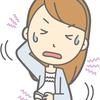 アトピー性皮膚炎に悩むアラフィフ女性の体験談