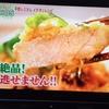 【おびゴハン】平野レミの豚肉のぶータレ煮!簡単なのに大根で豚肉柔らか!