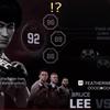 【PS4】UFC2トライアル版にブルースリーいた!!(^^