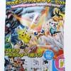 みんなで楽しい夏休み!ポケモンシールホルダーセット(2011年7月23日(土)発売)