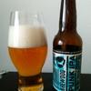 スコットランド産ビール PUNK IPAが40倍ホップ美味い