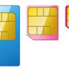 格安SIM選び(携帯、スマホはそのまま使用の場合)