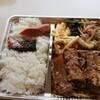 毎日食べてたら体壊すけど、たまに食べたい炭水化物弁当が沖縄にはある