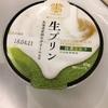 トーラク :生プリン:抹茶ミルク