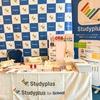 RubyKaigi 2019に参加してきました!〜おはよう福岡国際会議場〜