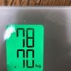 きゅうりモグモグ ダイエット5日目! 微減。本当に痩せるのかな?