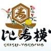 恵比寿横丁(エビヨコ)ナンパ攻略法!