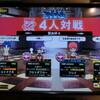 【7/16】賢央杯当日予選