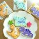 可愛い「恐竜」のアイシングクッキーと「バラ」の生チョコクリームのBDデコレーションケーキ♪♪