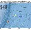2017年10月18日 04時19分 三陸沖でM4.1の地震