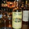 ウィスキー(180)ライフロイグ25年 ウィスク・イー