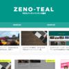 【初心者】はてなブログテーマ「ZENO-TEAL」かなり良い感じなのでやったことをまとめてみました
