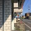 2017.GWバニラエアで行く奄美大島旅行(関空発)その2 美味しい鶏飯(けいはん)はてっちゃんで決まり♬