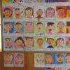3・5・6年生:自画像