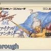 【ファミコン】ファイナルファンタジー III (3) OP~ED (1990年) 【FC クリア】【NES Playthrough Final Fantasy III (3)】