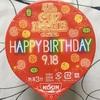 HAPPYBIRTHDAY 9.18 48th   ~今日は何の日かご存じですか?