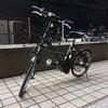 コギコギの「COGICOGI SMART! 」とは? ドコモ・ソフトバンクのコミュニティサイクル(自転車シェアリング)との違い