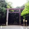 【名古屋】熱田神宮で惨敗しつつ太郎さん再び。(4月17日)